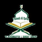 Tilawah SD Mutu